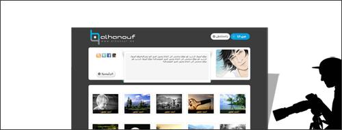 هنوف الرشيد موقع صور فوتوغرافيه كاميرا عرب مول حلول الويب تصوير تصميم مواقع برمجه