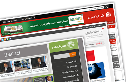 موقع قالب عرب مول تصميم اخبار