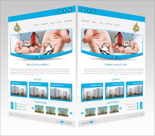 عرب مول تصميم برمجة الفاروق استثمار عقارى