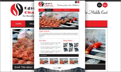 فحم عرب مول تصميم مواقع تجارة الكترونية برمجة Egypt charcoal